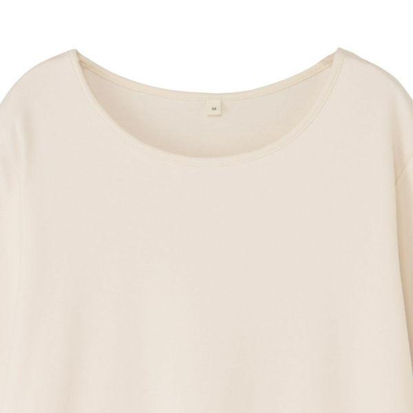 長袖ロング丈起毛Tシャツ